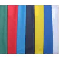 Прапори України і УПА з нейлону