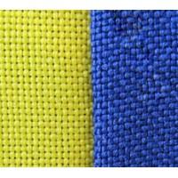 Прапори України і УПА з габардину