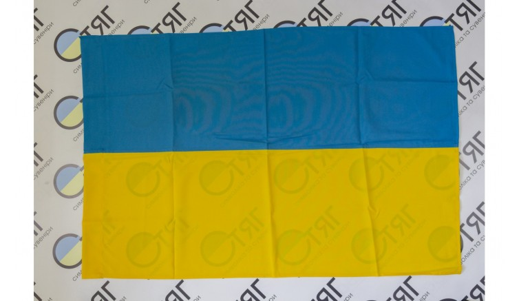 Прапор України з габардину - 70*105см