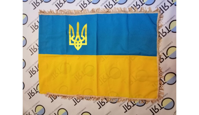 Прапор України (70см*105см) габардин, тризуб, бахрома