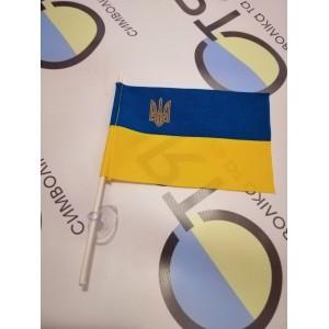 Прапорець України для авто (6,5см*13см) габардин, тризуб