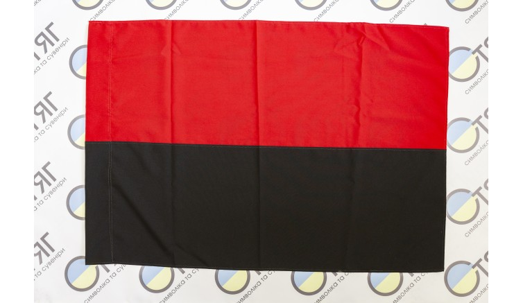Прапор УПА з габардину - 70*105см