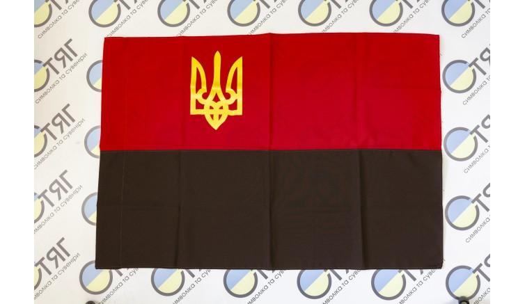 Прапор УПА з габардину, тризубом - 90*135см