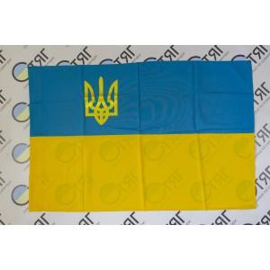 Прапор України з габардину, тризубом - 70*105см
