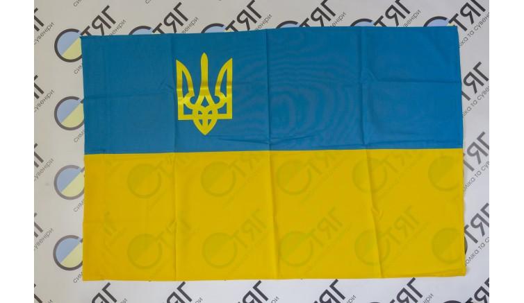 Флаг Украины с габардина, трезубцем - 70*105см
