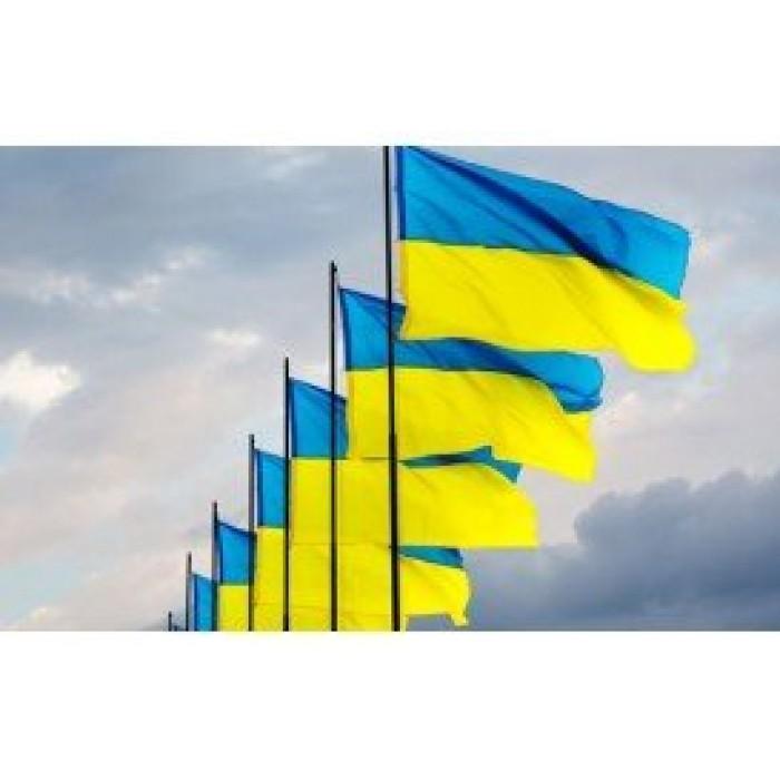 Які бувають прапори?