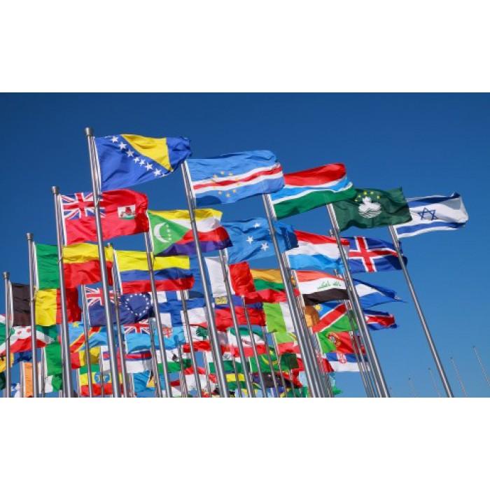 Прапори країн світу, чи потрібні вони українцям