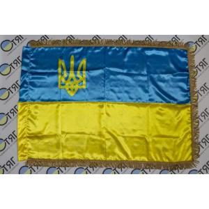 Прапор України з атласу з тризубом і бахромою VIP - 90*135см