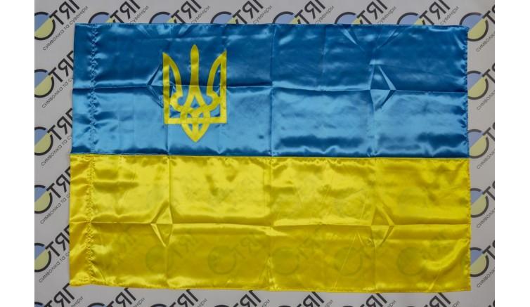 Прапор України з атласу  з прошитим тризубом - 90*135см