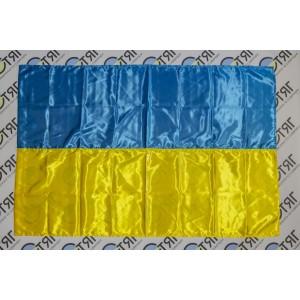 Флаг Украины из атласа - 90*135см