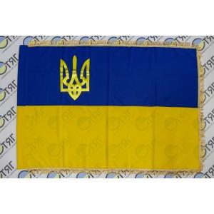 Флаг Украины из габардина с трезубцем и бахромой - 90*135см
