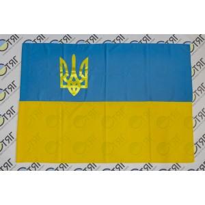 Флаг Украины из габардина с трезубцем - 90*135см