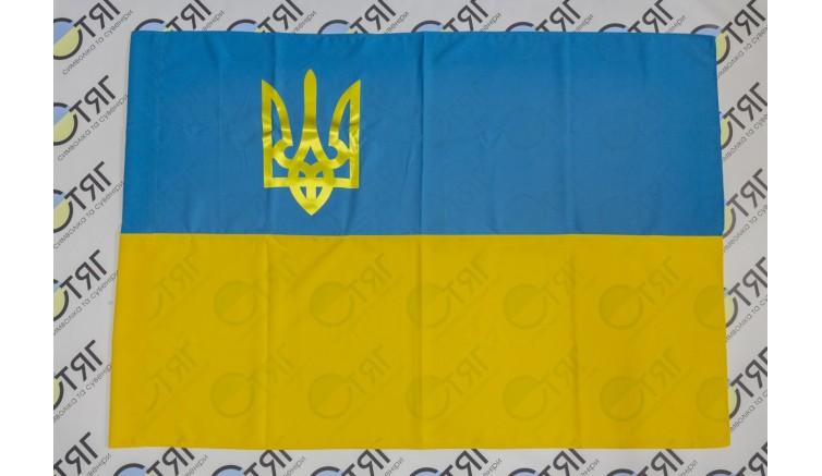 Прапор України з габардину з тризубом - 90*135см