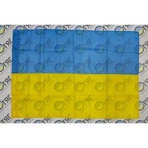 Прапор України з нейлону - 90*135см