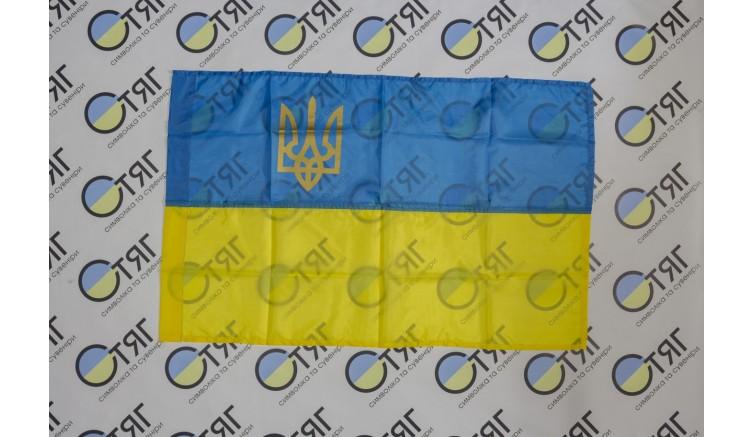 Прапор України, нейлон, тризуб 70см*105см