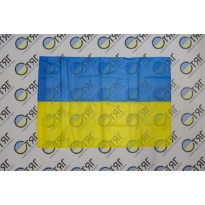 Прапор України з нейлону - 70*105см