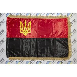 Флаг УПА, атлас, трезубец, бахрома (VIP) 90см*135см