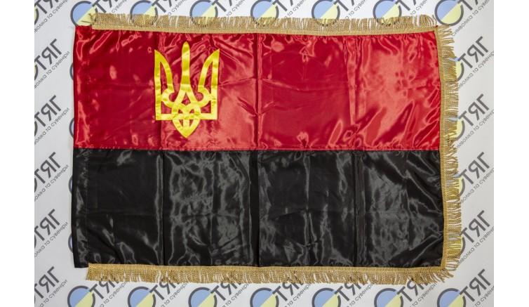 Прапор УПА, атлас, тризуб, бахрома (VIP) 90см*135см