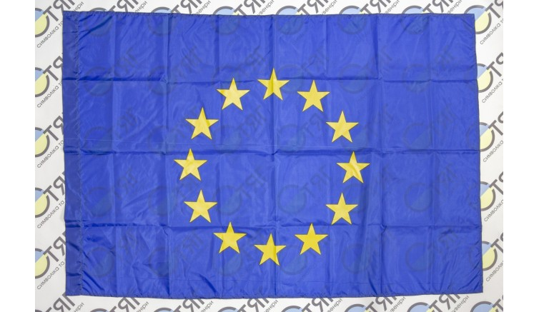 Флаг Евросоюза из нейлона - 90*135см
