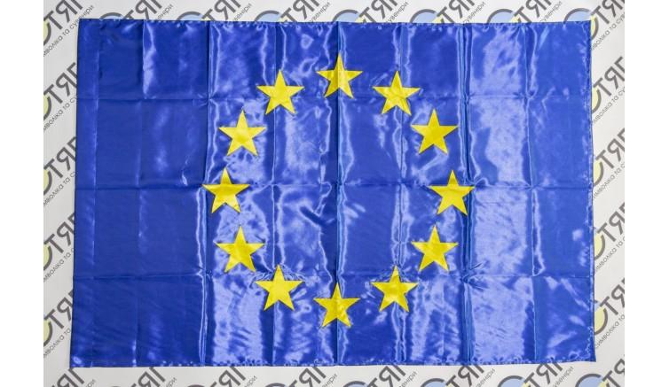 Прапор Євросоюзу з АТЛАСУ або габардину (на вибір) - 90*135см