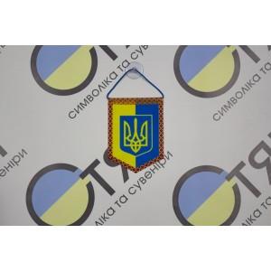 Вимпел України, двоколірний з вишиванкою на присосці 13,0см*9,0см
