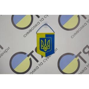Вимпел України, двоколірний на присосці 11,0см*8,0см