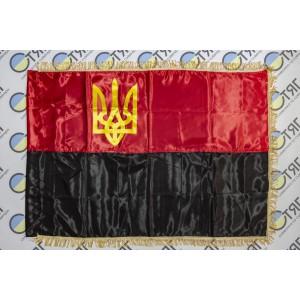 Флаг УПА атласный с трезубцем и бахромой - 90*135см