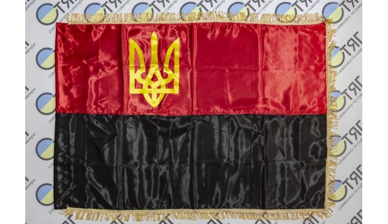 Прапор УПА атласний з тризубом і бахромою - 90*135см