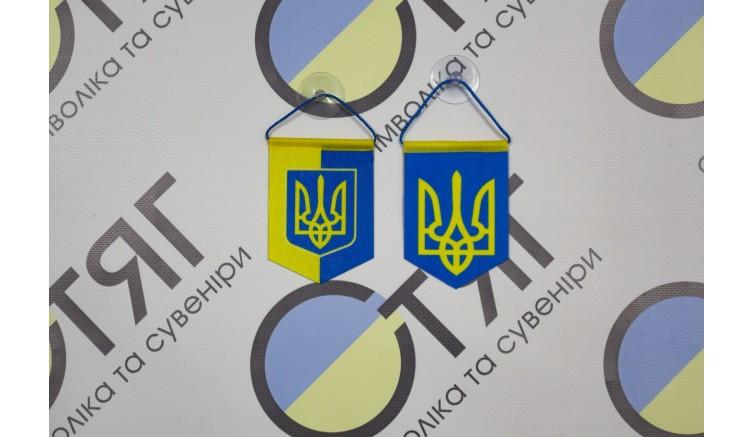 Вимпел України, двоколірний, присоска 9,0см*6,5см
