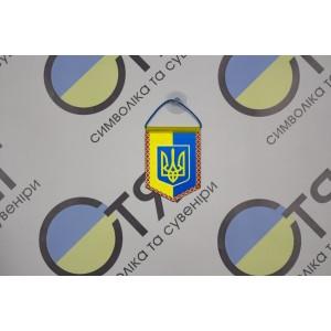 Вимпел України, двоколірний з вишивкою, на присосці 11,0см*8,0см