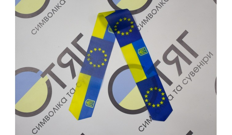 Стрічка України/Євросоюзу, нейлон 40см*3,5см