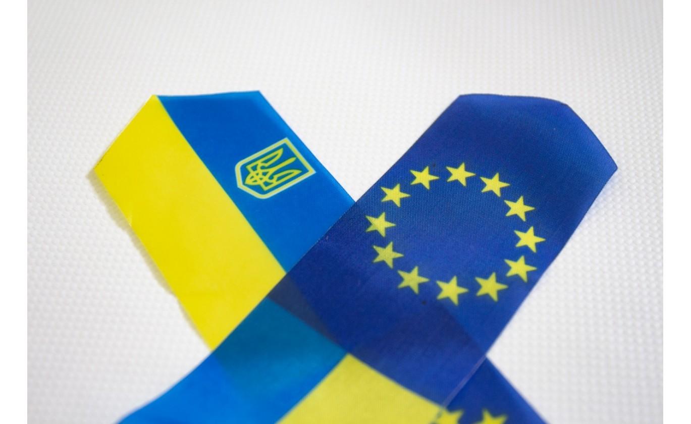 Стрічка України Євросоюзу 12355e20dde54