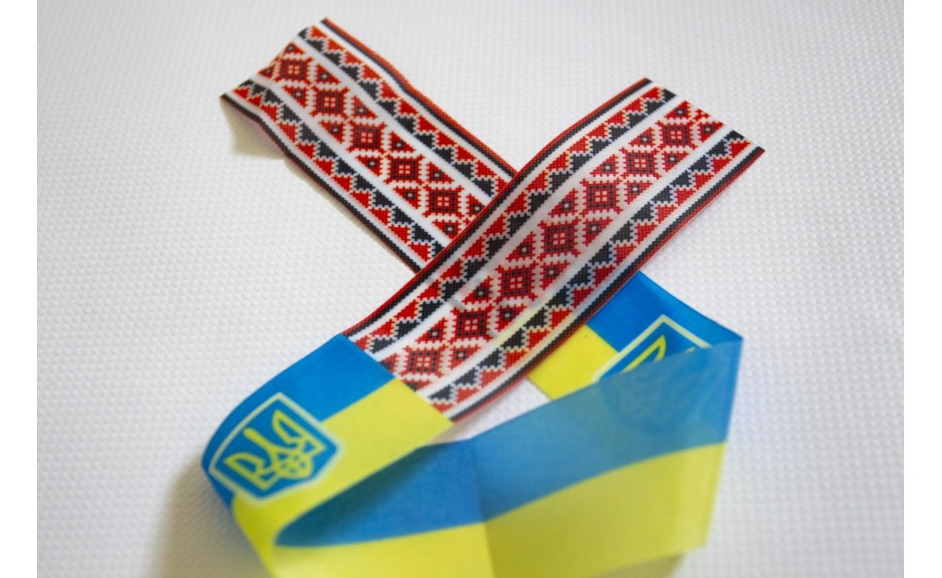 Стрічка України 15ee4de9f351f