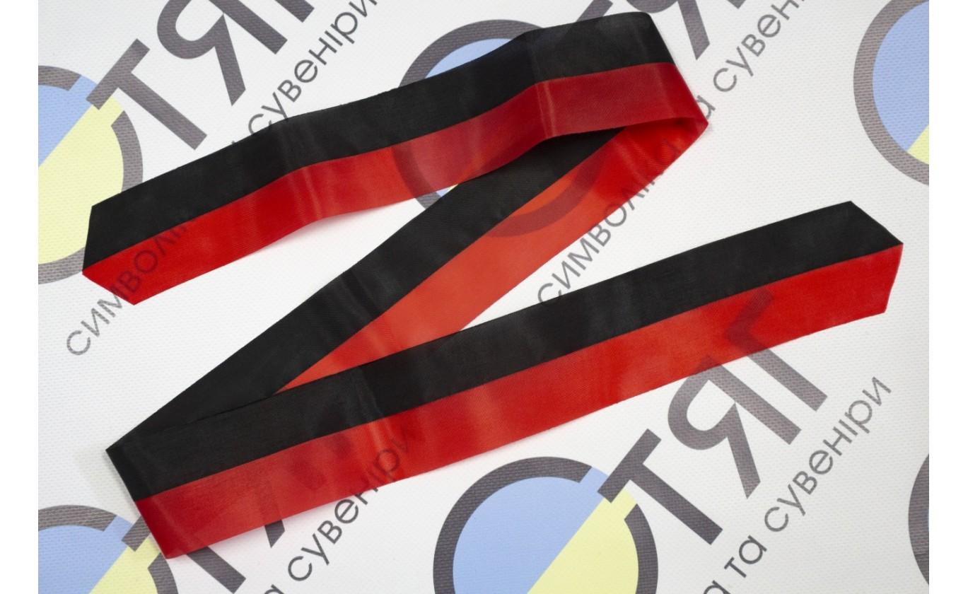 Стрічка УПА з нейлону. Купити стрічку Упа - магазин прапорів СТЯГ 582af59d680dc