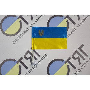 Флажок Украины атлас, трезубец авто 6,5см*13см