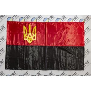 Флаг УПА из атласа с трезубцем - 90*135см
