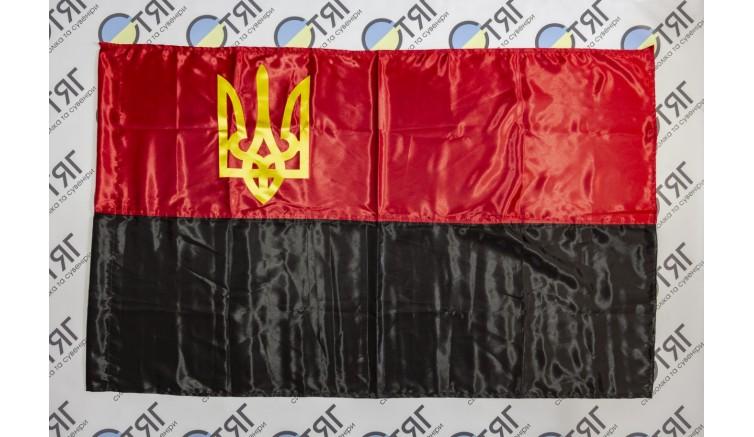 Прапор УПА з атласу з тризубом - 90*135см