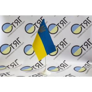 Флажок Украины, габардин, трезубец 14,5см*23см (комплект)