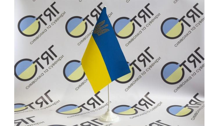 Прапорець України, габардин, тризуб 14,5см*23см (комплект)