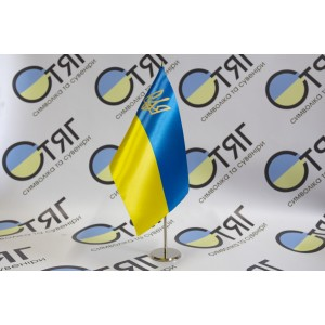 Флажок Украины, атлас, трезубец 14,5см*23см (Комплект)