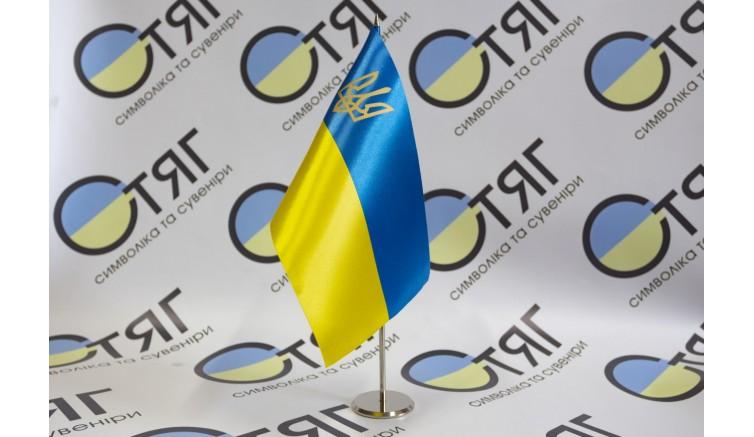 Прапорець України , атлас, трезубец 14,5см*23см (Комплект)