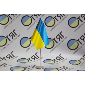 Флажок Украины, атлас, трезубец 12см*18см (Комплект)