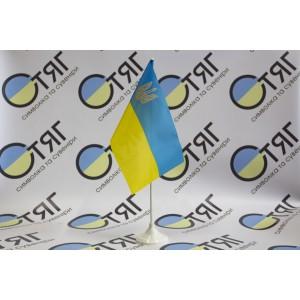 Флажок Украины, нейлон, трезубец 12см*18см