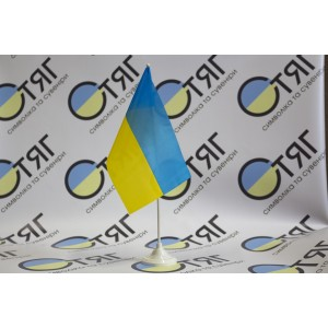 Прапорець України, нейлон 14,50см*23см (комплект)