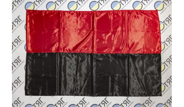 Прапор УПА з атласу - 90*135см