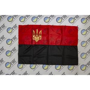 Флаг УПА из нейлона с трезубцем - 70*105см