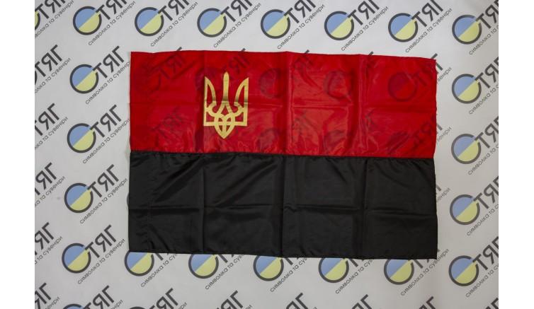 Прапор УПА з нейлону з тризубом - 70*105см