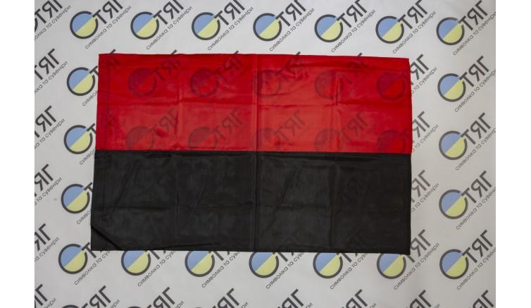 Прапор УПА з нейлону - 70*105см