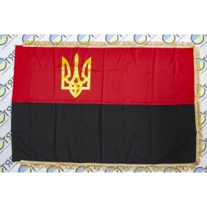 Прапор УПА з габардину з тризубом і бахромою - 90*135см