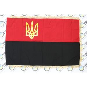 Прапор УПА з габардину з тризубом, бахромою - 70*105см